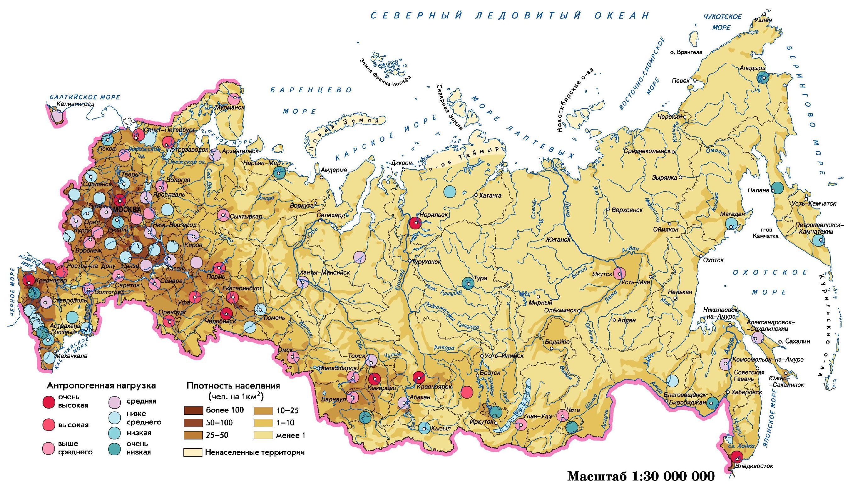 плотность населения россии картинки лучше всего