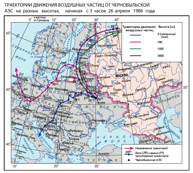можете какие страны пострадали от чернобыльской аварии выполнения основных