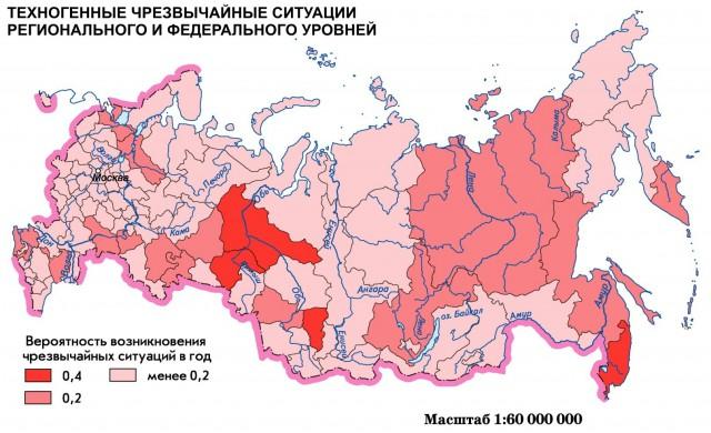 траншей чс в россии в 2016 квартиры посуточно рублей
