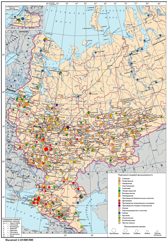 Пищевая промышленность России documentation  Карта Пищевая промышленность европейской части России