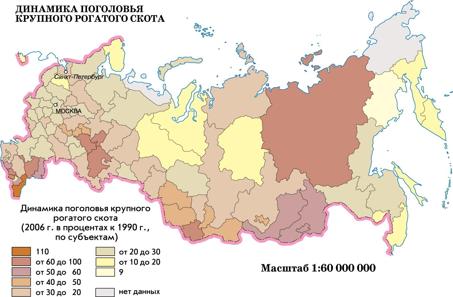 Доклад по географии животноводство россии 2874