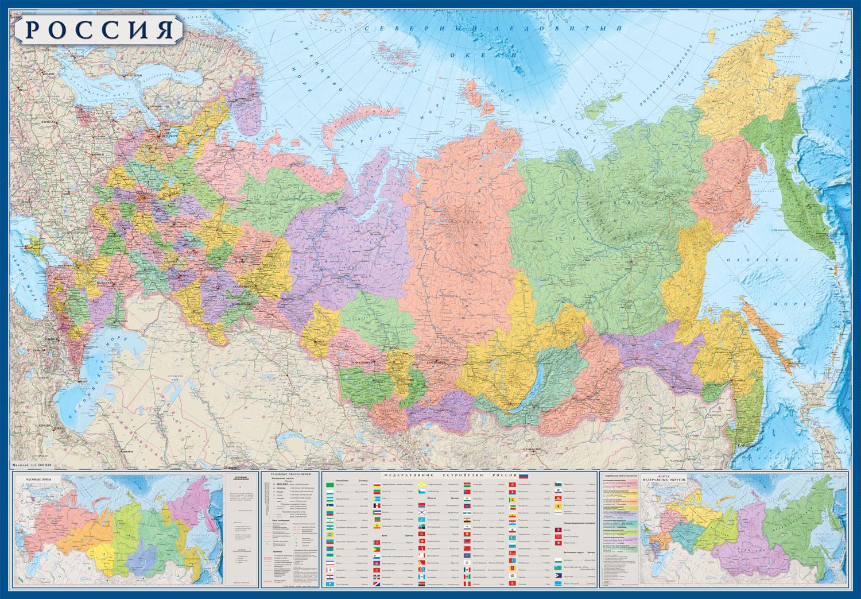 Картинки по запросу карта рф с Крымом