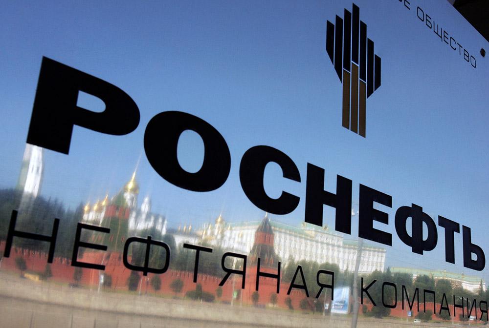 Картинки по запросу роснефть