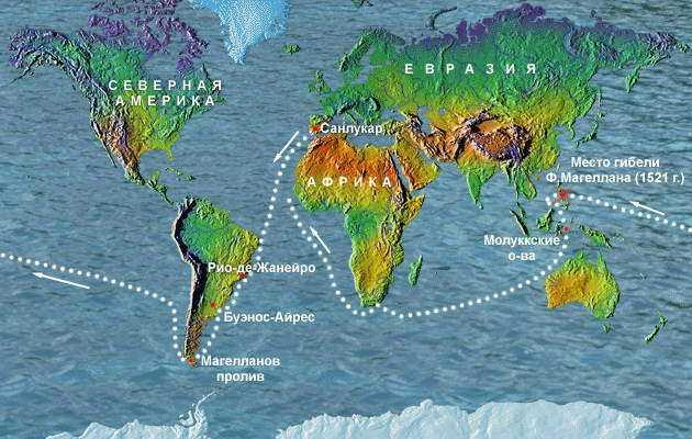 Первое кругосветное путешествие магеллана доклад 3606