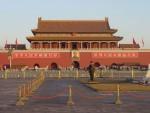 Пекин Тяньаньмынь