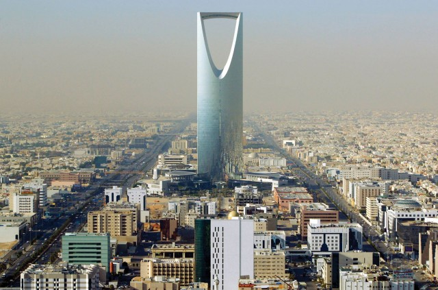 фото саудовская аравия эр рияд