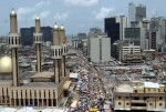 Две столицы Нигерии