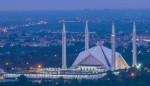 Исламабад — творение великих архитекторов