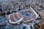 Мекка — святыня мусульман