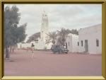 Ваджир — город ремесленников