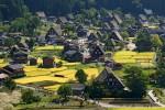 Исторические села Сиракава-го и Гокаяма