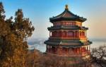 Летний дворец и императорский парк в Пекине
