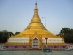 Место рождения Будды в Лумбини