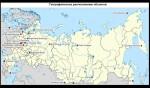 Россия ЮНЕСКО
