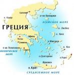 Греция ЮНЕСКО