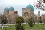 Город Шахрисабз