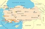 Малая Азия (Турция и Кипр)
