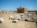 Раннехристианские памятники в Абу-Мена