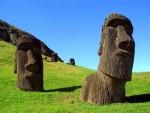 Что такое моаи?
