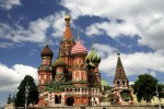 Откуда у России такое название?