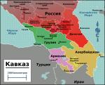 Какие страны расположены на Кавказе?