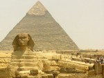 Какая пирамида самая высокая?