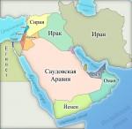 Что такое страны Ближнего Востока?