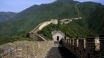 Когда началось строительство Великой Китайской стены?