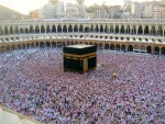 Как распространялся ислам?