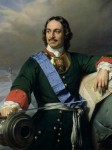 Peter the Great's Russia: 1690–1725