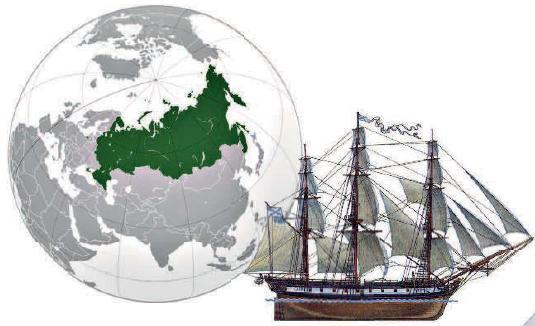 На севере Евразии